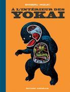 Guide - A l'intérieur des yokaï