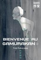 Bienvenue au Gamurakan 2