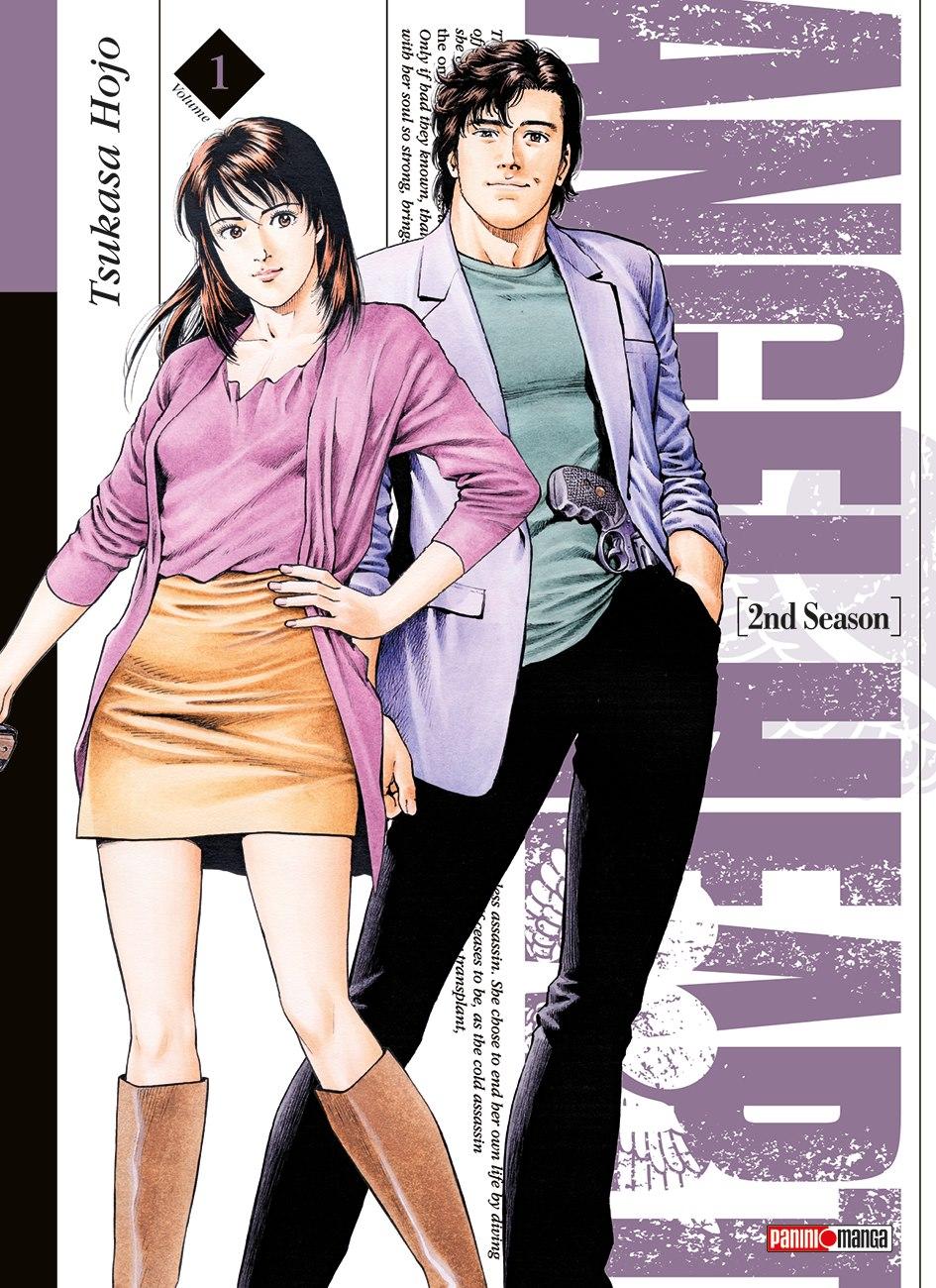 angel heart saison 2 1 dition fran aise panini manga manga sanctuary. Black Bedroom Furniture Sets. Home Design Ideas