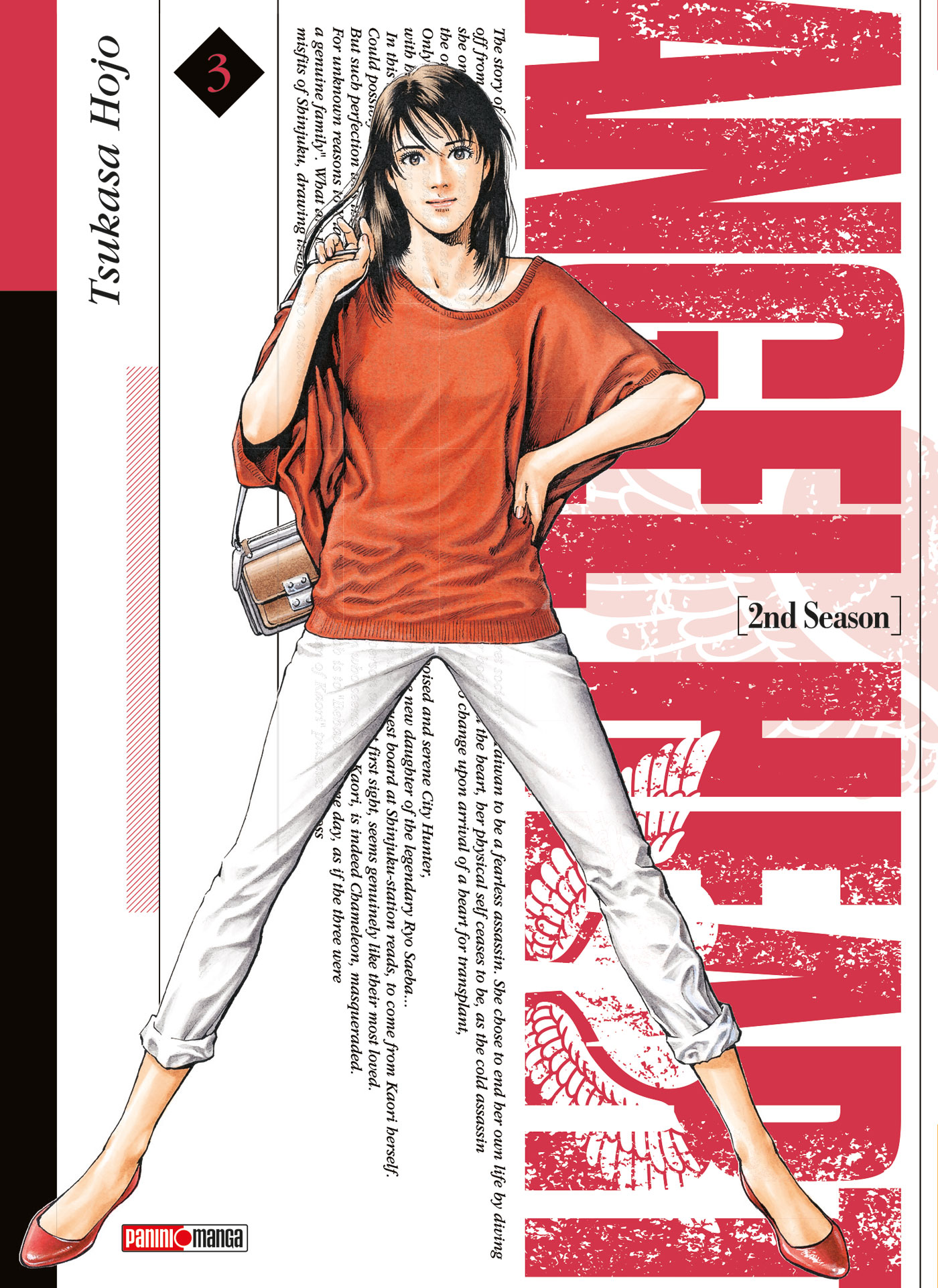 angel heart saison 2 3 dition fran aise panini manga manga sanctuary. Black Bedroom Furniture Sets. Home Design Ideas