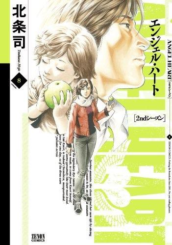 angel heart saison 2 8 dition japonaise tokuma shoten manga sanctuary. Black Bedroom Furniture Sets. Home Design Ideas