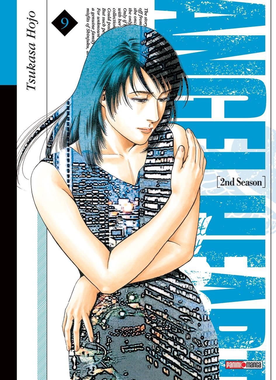 angel heart saison 2 9 dition fran aise panini manga manga sanctuary. Black Bedroom Furniture Sets. Home Design Ideas