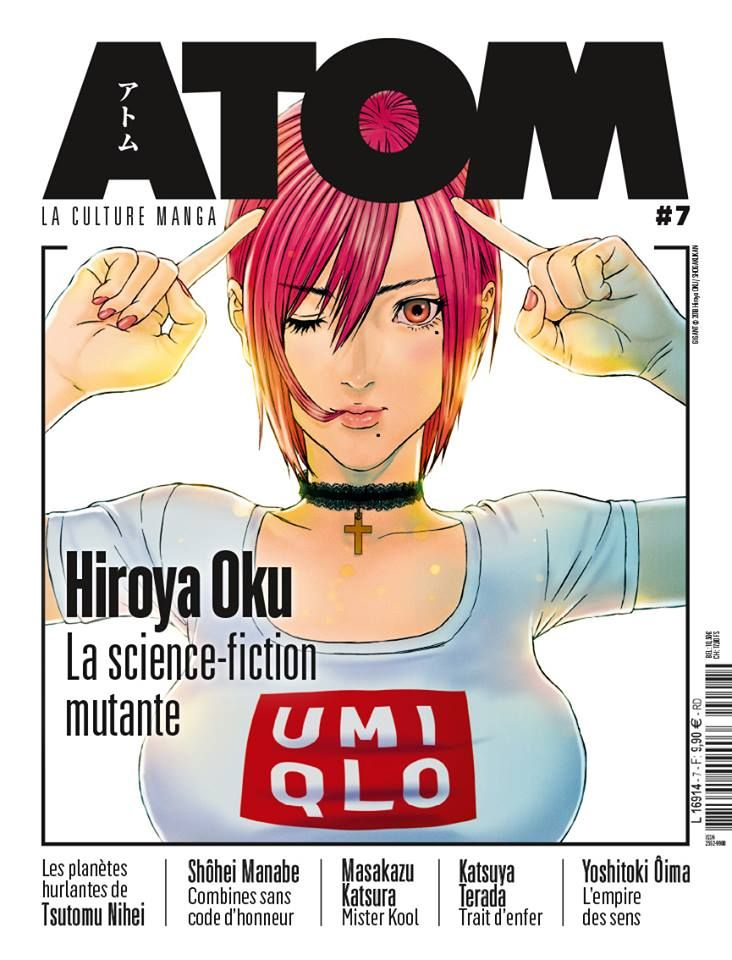 atom-magazine-volume-7-simple-312008.jpg
