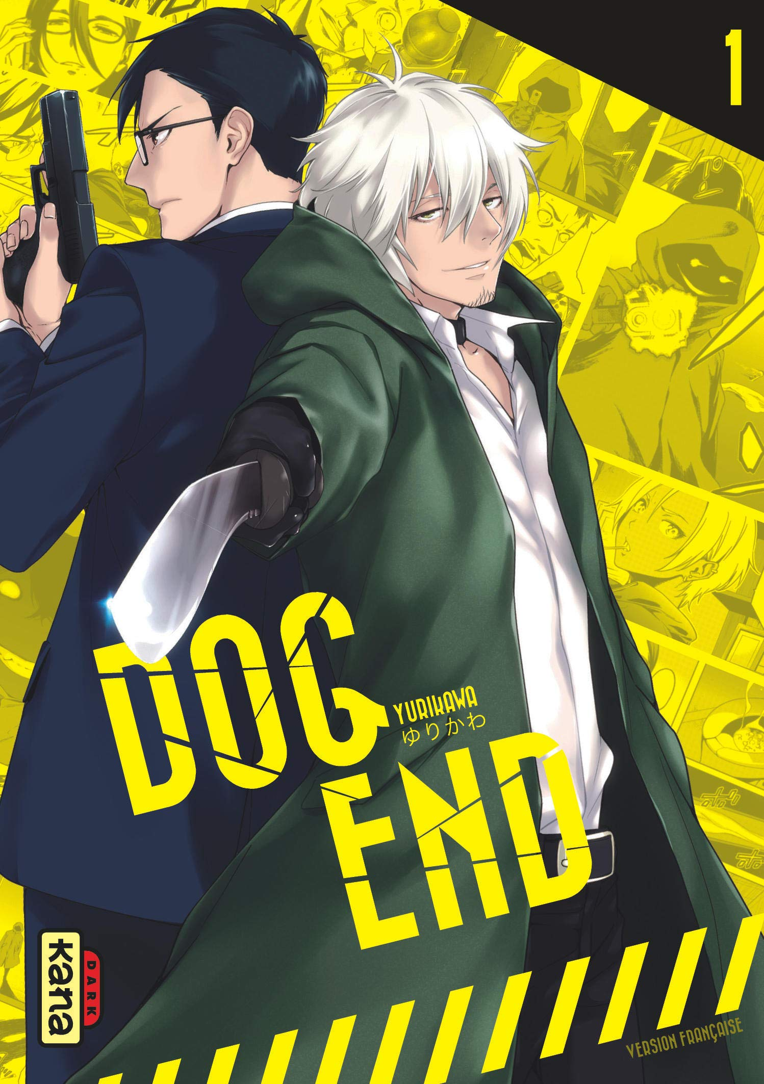 dog end cover