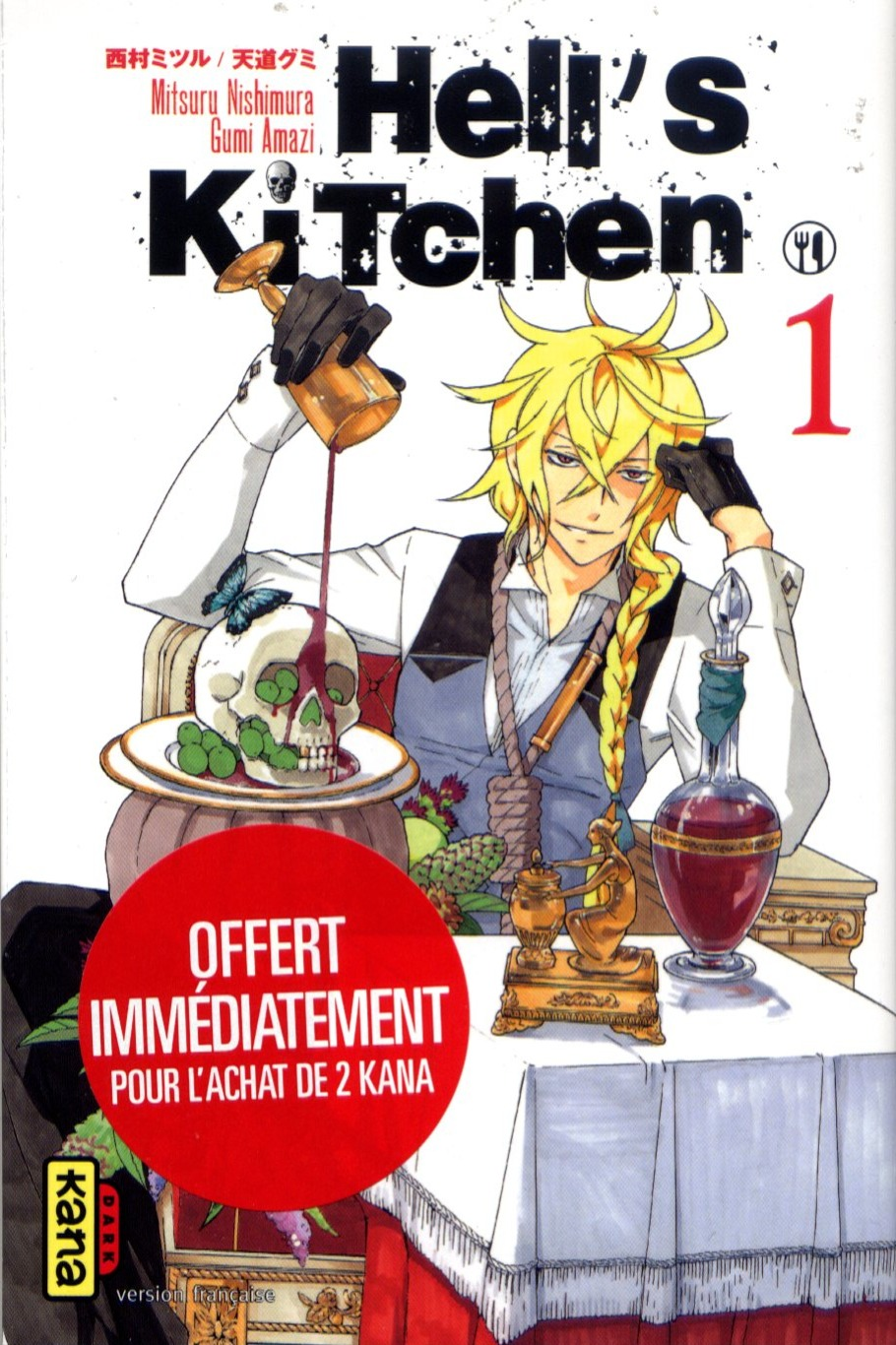 Hell's kitchen coupons