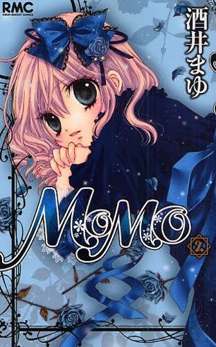 Momo la petite diablesse 2 dition japonaise shueisha - Petite diablesse ...