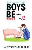 Boys Be... 32