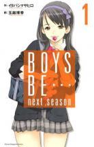 Boys Be... Next season