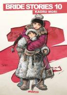 Manga - Bride Stories