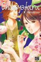 Manga - Chihayafuru