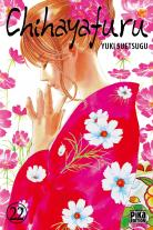 Chihayafuru 22