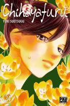 Chihayafuru 24