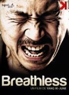 Breathless 1