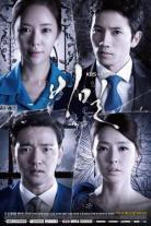Secret (drama)