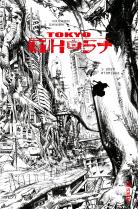 Comics - Tokyo Ghost