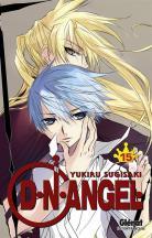 D.N.Angel. 15