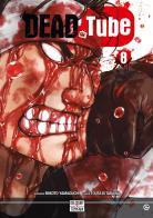 Manga - DEAD Tube
