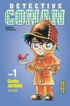 Manga - Detective Conan