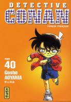 Detective Conan 40