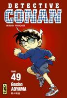 Detective Conan 49