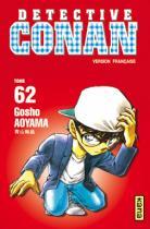 Vos achats d'otaku et vos achats ... d'otaku ! - Page 8 Detective-conan-manga-volume-62-simple-30145