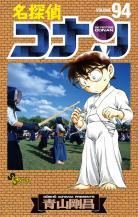 detective-conan-manga-volume-94-japonais