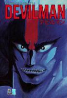 Devil Man 5