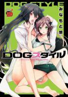 Dog Style - Minamoto You