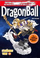 Dragon Ball 2