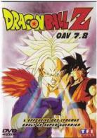 Dragon ball z film 8 broly le super guerrier film manga sanctuary - Dragon ball z broly le super guerrier vf ...