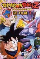 Dragon Ball Z - Film 13 - L'attaque du dragon 1