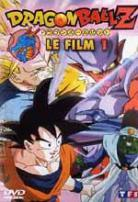 Dragon Ball Z - Film 13 - L'attaque du dragon 1
