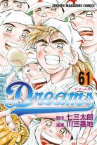 Dreams 61