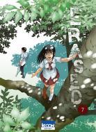 Erased 7