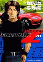 Factory Z