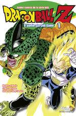 Dragon Ball Z - 5ème partie : Le Cell Game