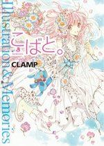 Kobato - Artbook - Illustrations and Memories