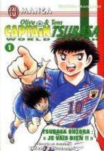 Captain Tsubasa - World Youth