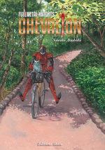 Fullmetal knights Chevalion