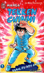 Tekken Chinmi