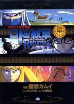 Dragon quest - Emblem of Roto - Returns