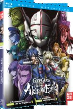 Code Geass - Akito