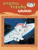 Unico, La Petite Licorne