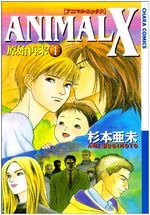 Animal X - Genshi Sairai