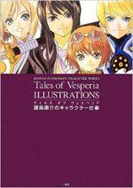Tales of Vesperia Illustrations