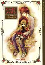 Rozen Maiden - Comic & Anime kôshiki guide book