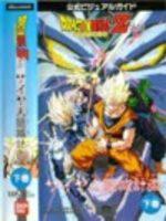 Dragon Ball Z - La revanche du Docteur Egui