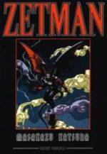 Zetman [one-shot]