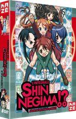 Shin Negima !?