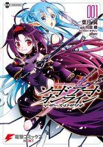 Sword Art Online - Mother's Rosario